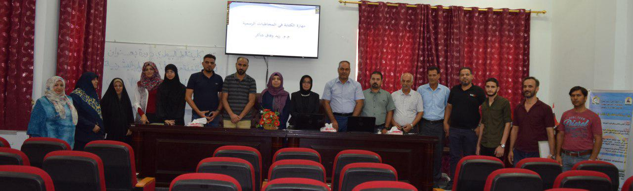The College Of Veterinary Medicine Organizes A Training Course On The Importance Of Arabic Language For The Management Of Human Resources.