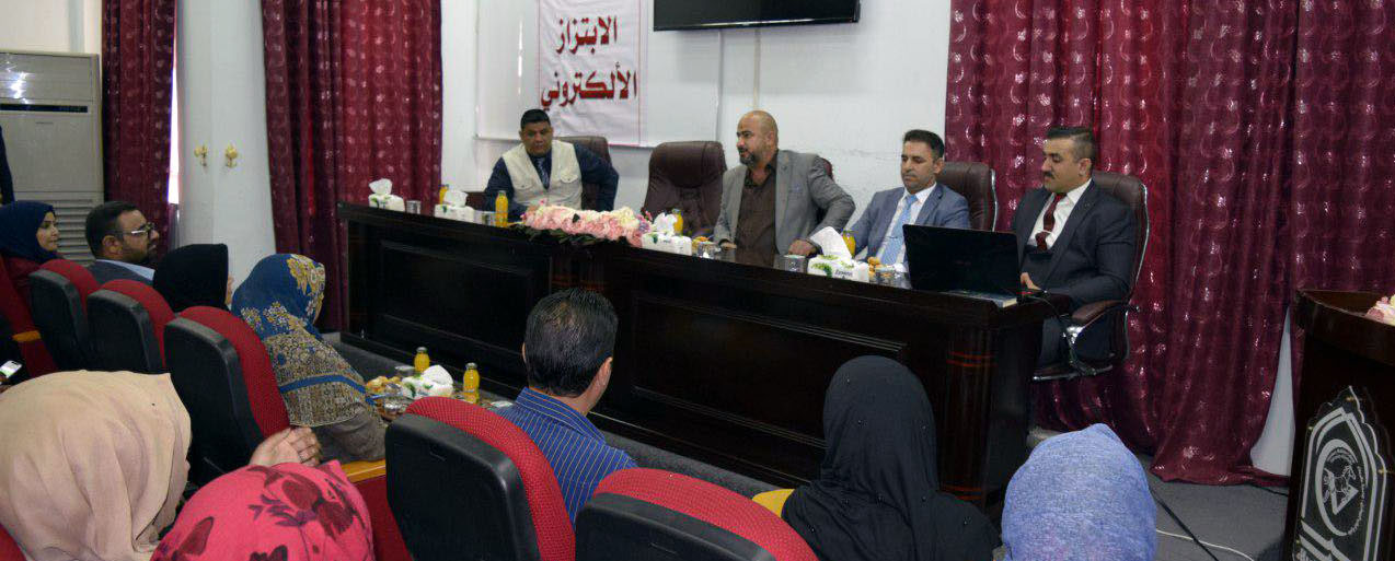 Faculty of Veterinary Medicine organizes a course on electronic extortion in electronic communication sites