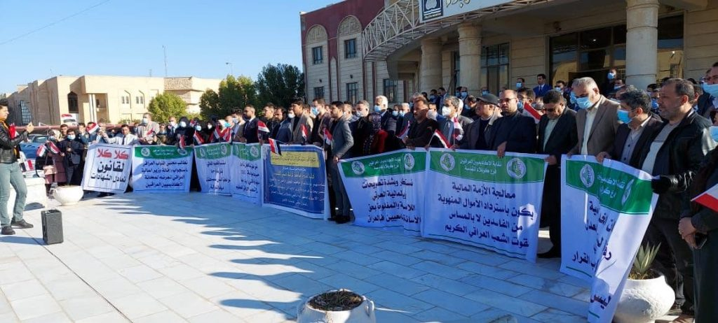 A protest at the University of Kerbala about the Equivalency Law and the violation of the University Service act