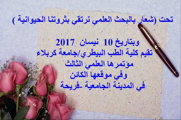 a7laqalb.com-1915925fd5.jpg