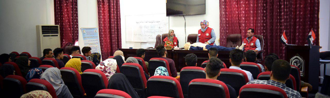 كلية الطب البيطري تنظم ورشة عمل عن الإسعافات الأولية بالتعاون مع جمعية الهلال الأحمر العراقي