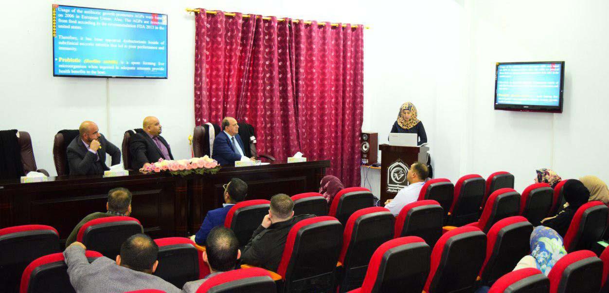 كلية الطب البيطري بجامعة كربلاء تقيم سيمنار علمي لطلبة الدراسات العليا