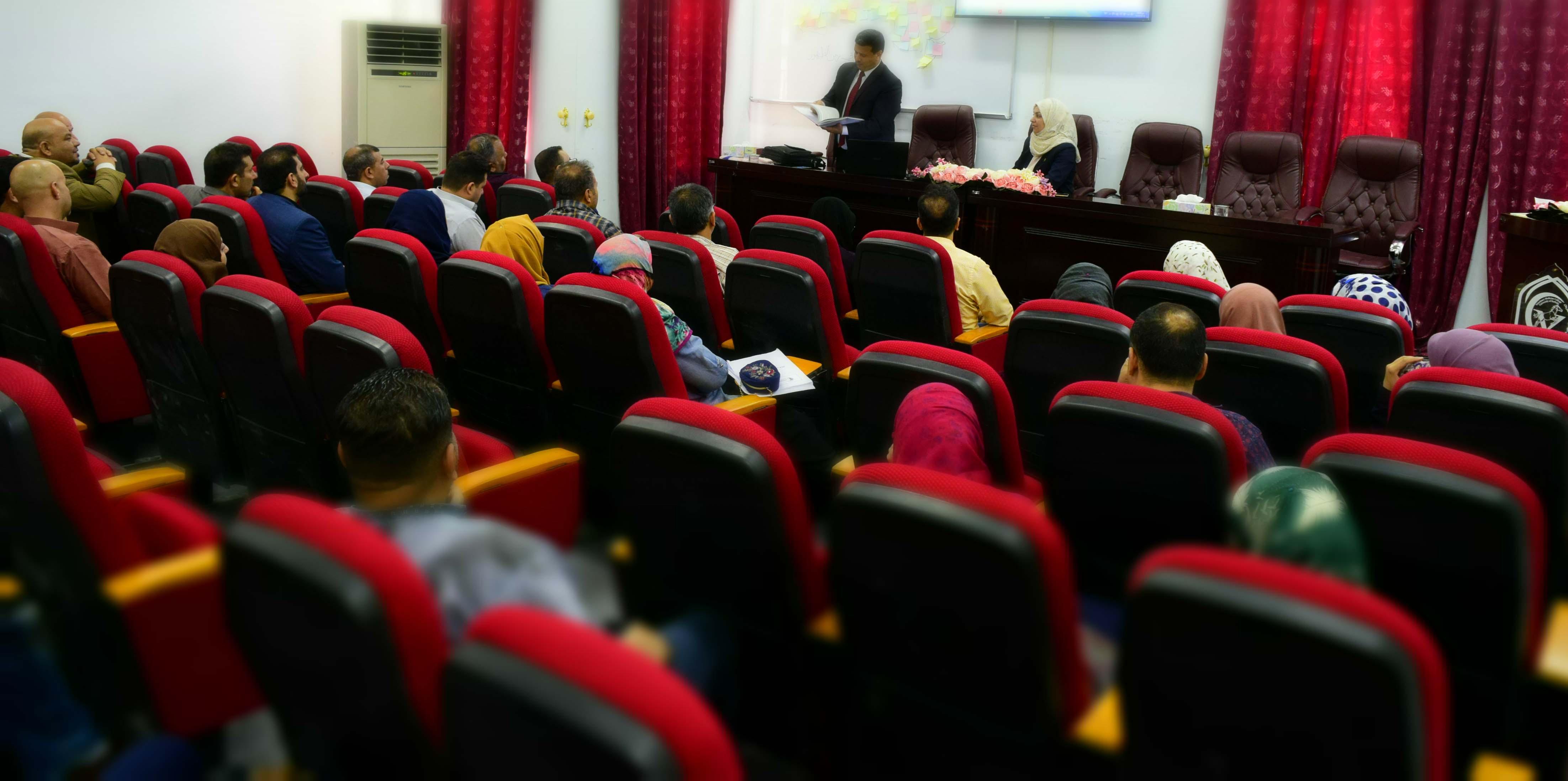 التعليم المستند الى الدماغ ندوة علمية اقامتها كلية الطب البيطري بجامعة كربلاء