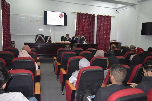 كلية الطب البيطري في جامعة كربلاء تنظم ندوة علمية حول فيروس كورونا الجديد