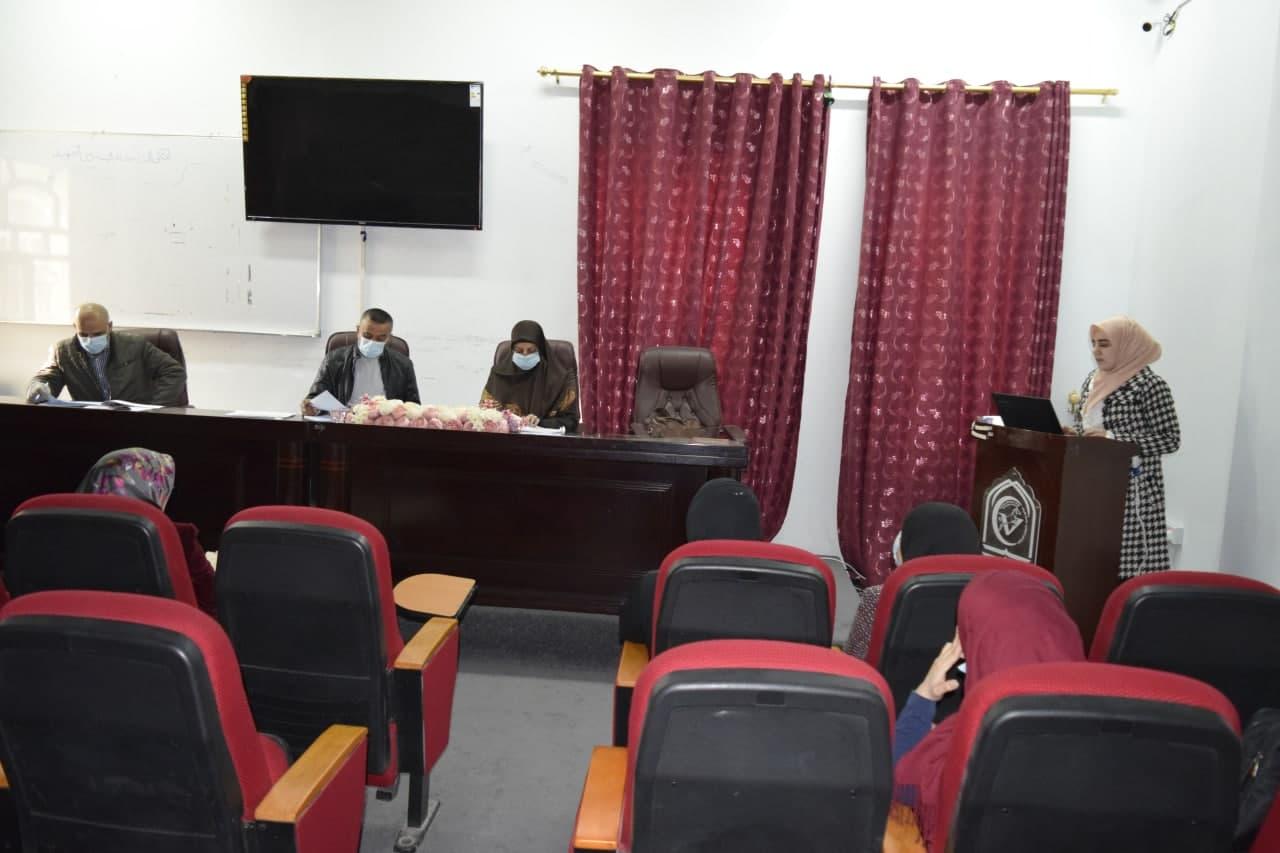 كلية الطب البيطري بجامعة كربلاء تقيم السمينار النهائي قبل موعد المناقشه  لطالبتين من  للدراسات العليا