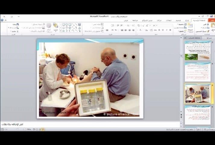 كلية الطب البيطري تنظم ورشة عمل الكترونية حول استخدام يرقات ذباب Lucilia sericata في المجال الطبي