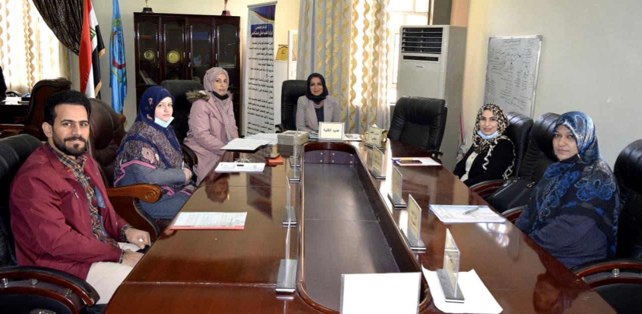 اجتماع لجنة كتابة التقرير الذاتي للمختبرات في كلية الطب البيطري