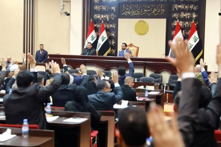 مجلس النواب العراقي يصوت على قانون التعديل الثاني لقانون التدرج الطبي البيطري